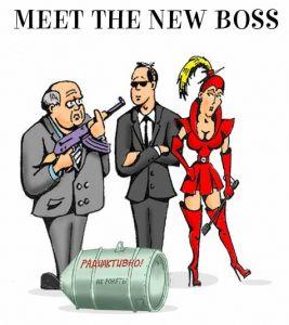 new_boss